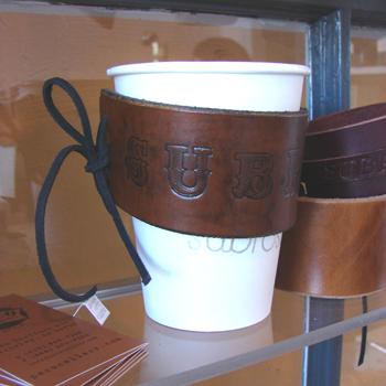coffee_cozy_custom_leather_1